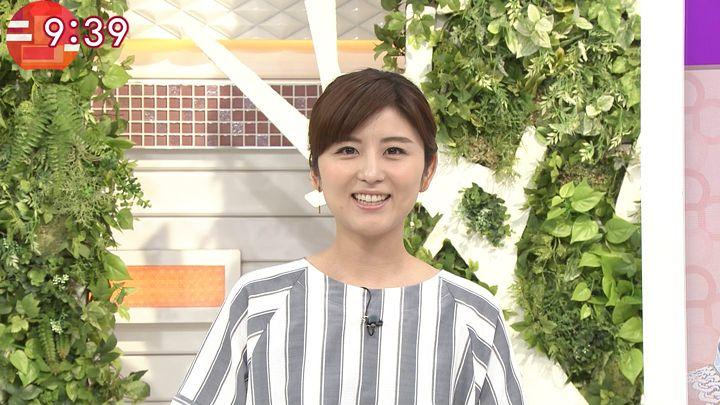 uganatsumi20170531_55.jpg