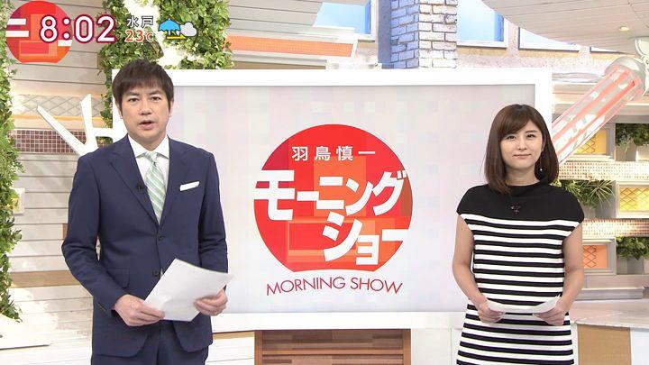 uganatsumi20170601_01.jpg
