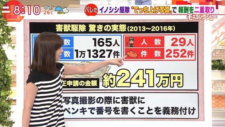 uganatsumi20170601_02.jpg