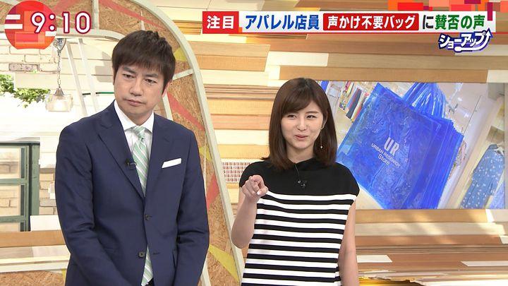 uganatsumi20170601_16.jpg