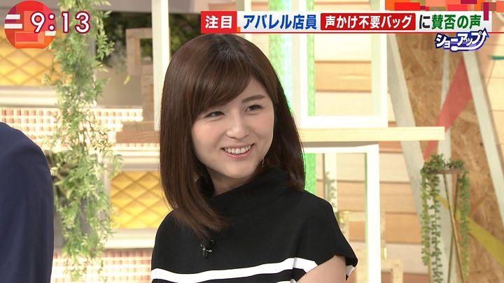 uganatsumi20170601_21.jpg