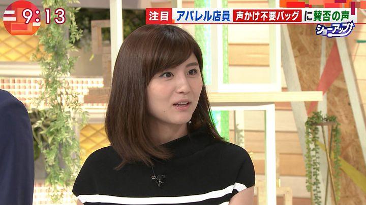 uganatsumi20170601_22.jpg