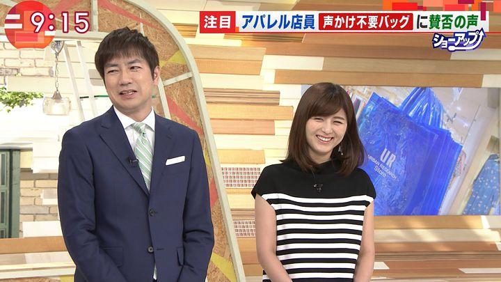 uganatsumi20170601_24.jpg