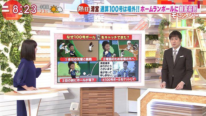 uganatsumi20170605_04.jpg