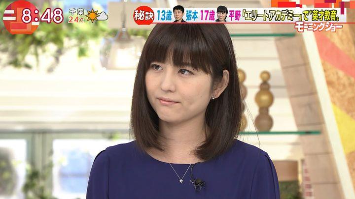 uganatsumi20170605_05.jpg