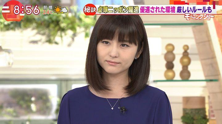 uganatsumi20170605_06.jpg