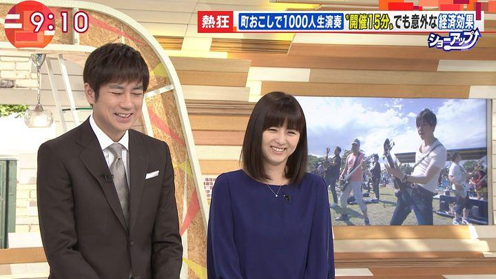 uganatsumi20170605_09.jpg