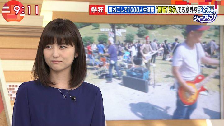 uganatsumi20170605_10.jpg