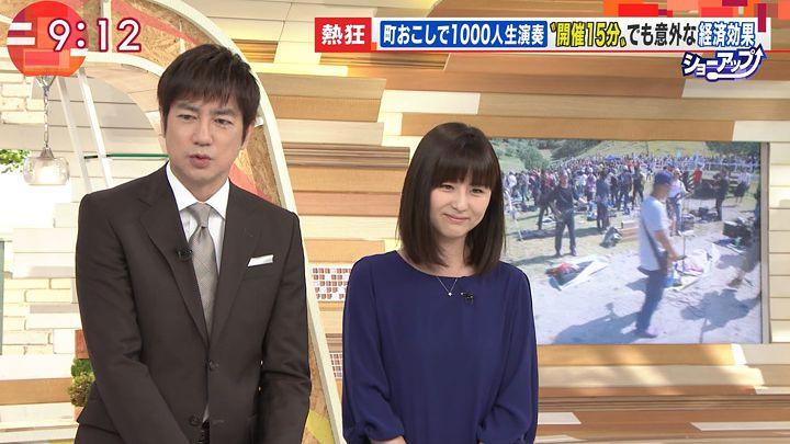 uganatsumi20170605_11.jpg