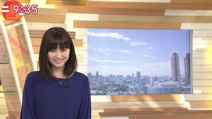 uganatsumi20170605_13.jpg
