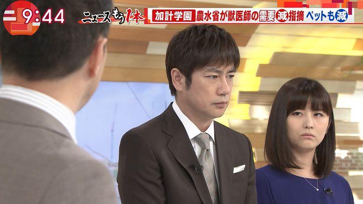 uganatsumi20170605_15.jpg