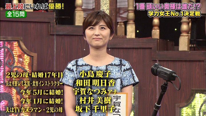 uganatsumi20170605_37.jpg
