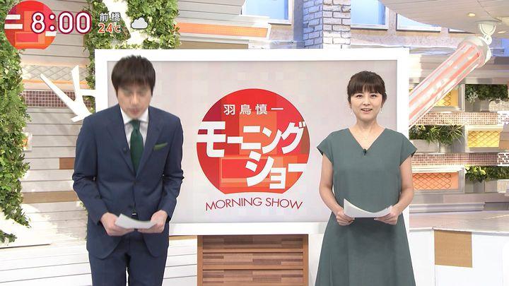 uganatsumi20170606_01.jpg
