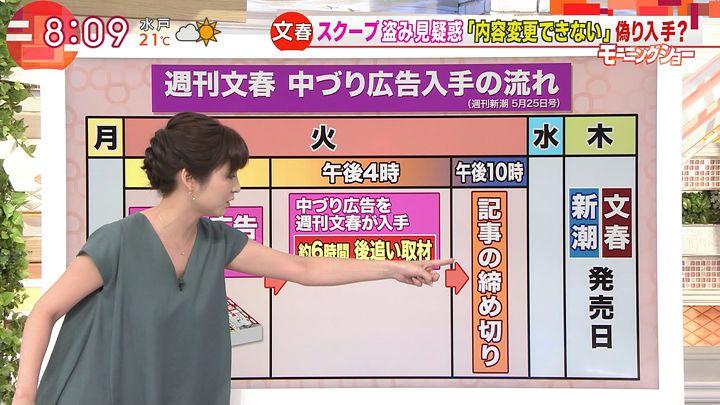uganatsumi20170606_06.jpg