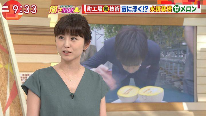 uganatsumi20170606_18.jpg