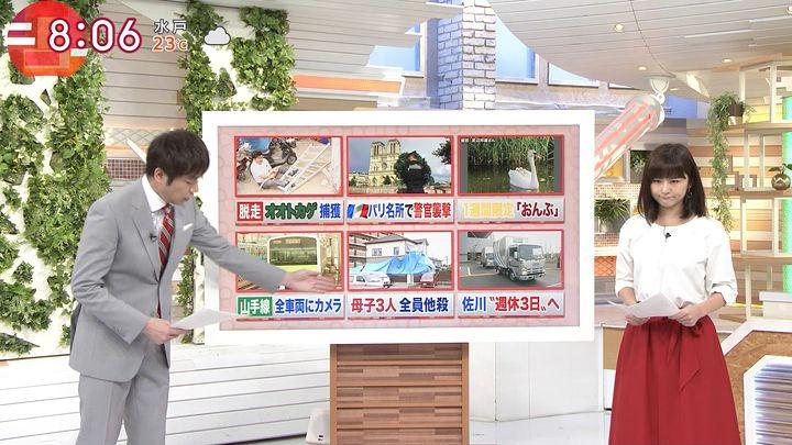 uganatsumi20170607_03.jpg