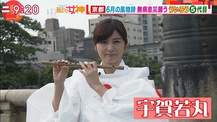 uganatsumi20170607_11.jpg