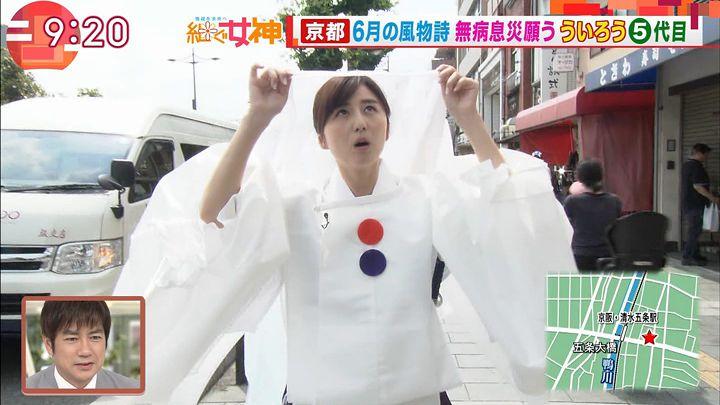 uganatsumi20170607_12.jpg
