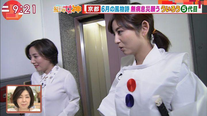 uganatsumi20170607_14.jpg