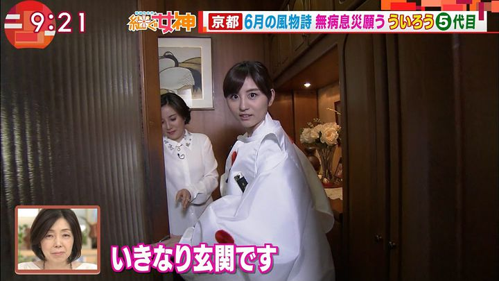 uganatsumi20170607_15.jpg