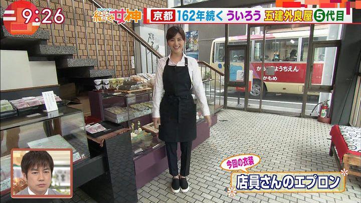 uganatsumi20170607_20.jpg