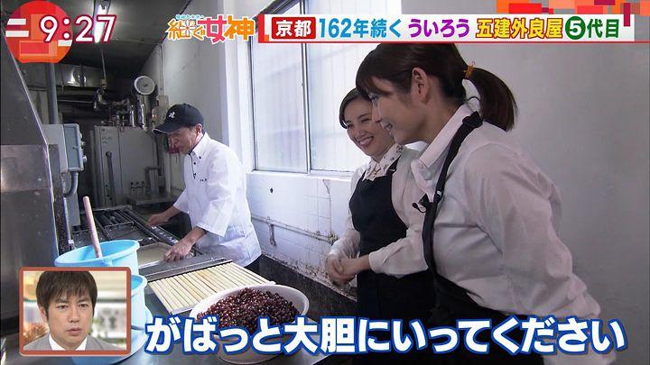 uganatsumi20170607_23.jpg