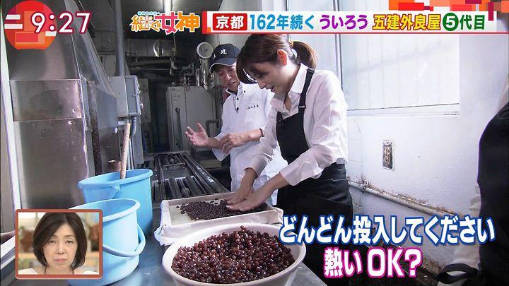 uganatsumi20170607_24.jpg