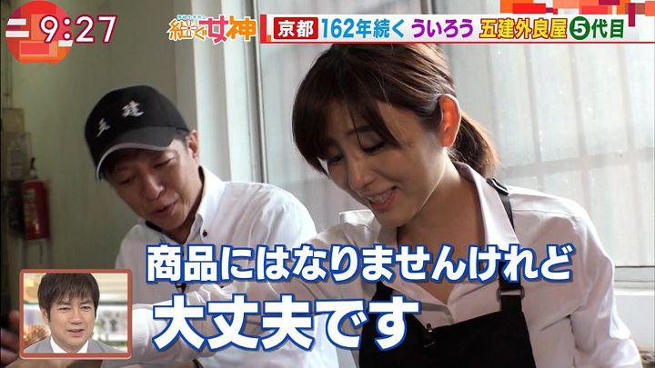 uganatsumi20170607_25.jpg