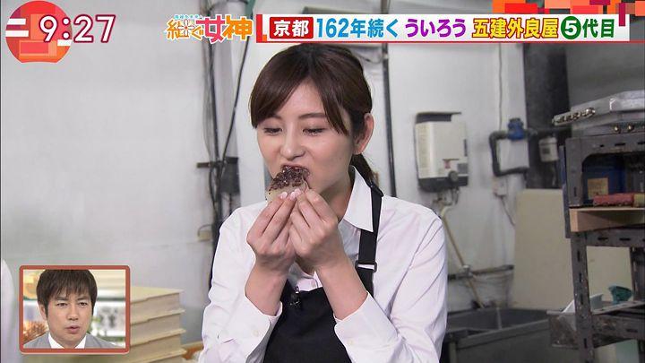 uganatsumi20170607_26.jpg