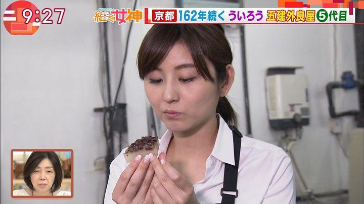 uganatsumi20170607_27.jpg