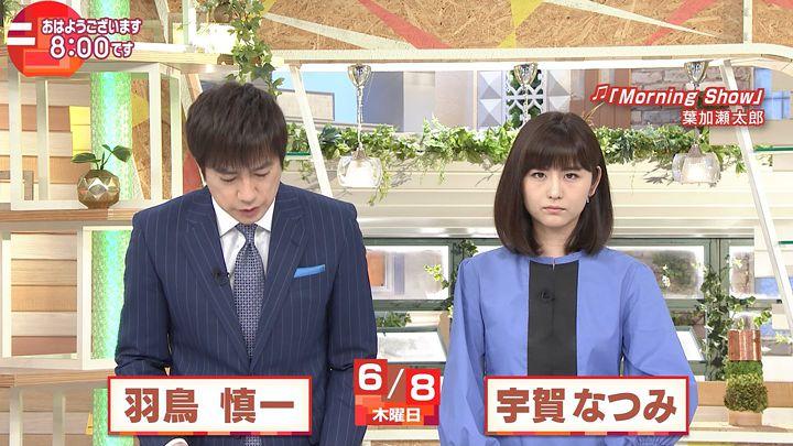 uganatsumi20170608_01.jpg