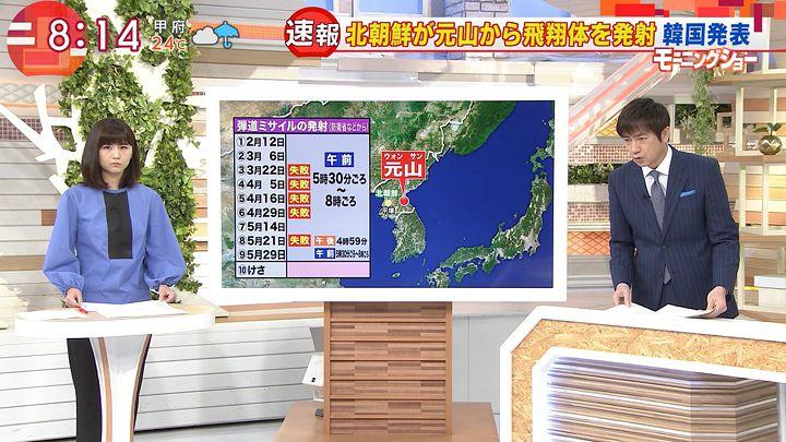 uganatsumi20170608_02.jpg