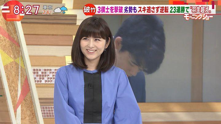 uganatsumi20170608_03.jpg
