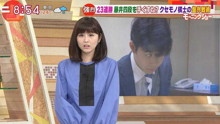 uganatsumi20170608_06.jpg