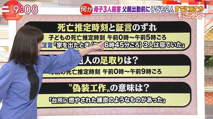 uganatsumi20170608_08.jpg