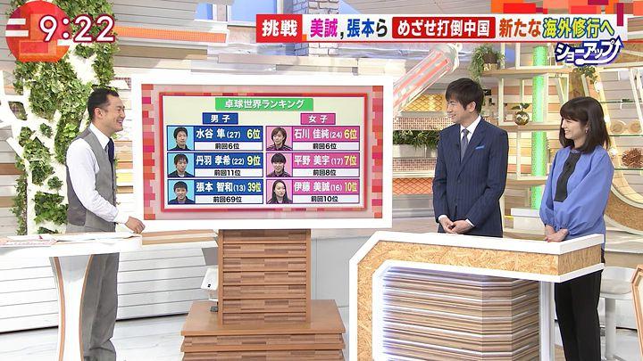 uganatsumi20170608_09.jpg
