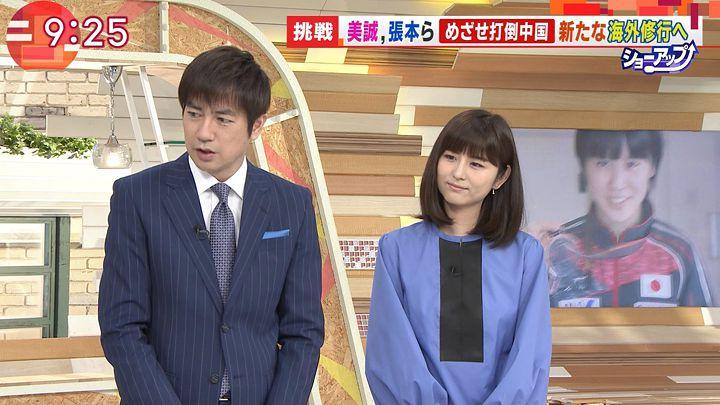 uganatsumi20170608_10.jpg