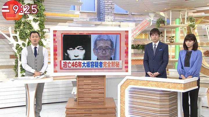 uganatsumi20170608_11.jpg