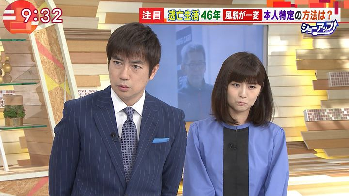 uganatsumi20170608_12.jpg