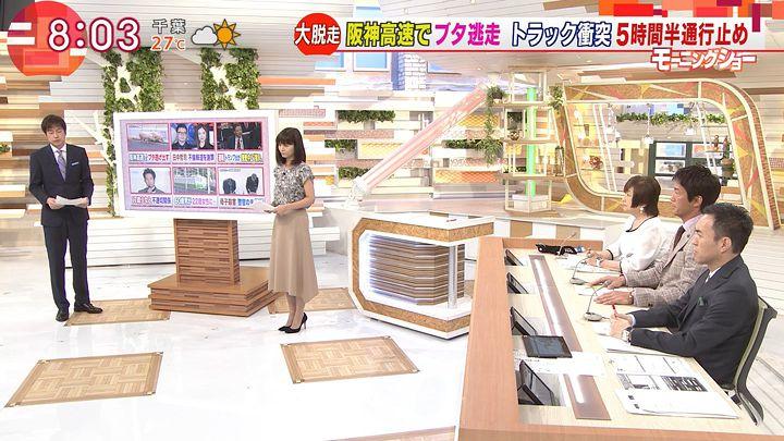 uganatsumi20170609_02.jpg