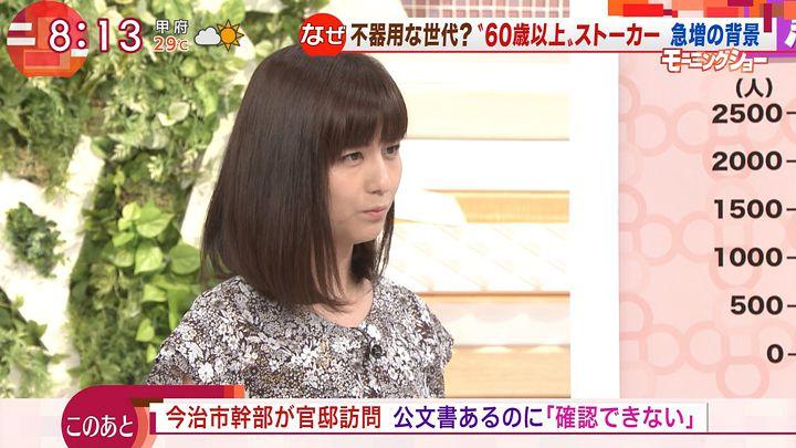 uganatsumi20170609_05.jpg