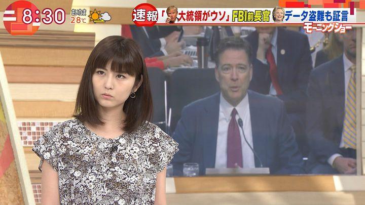 uganatsumi20170609_08.jpg