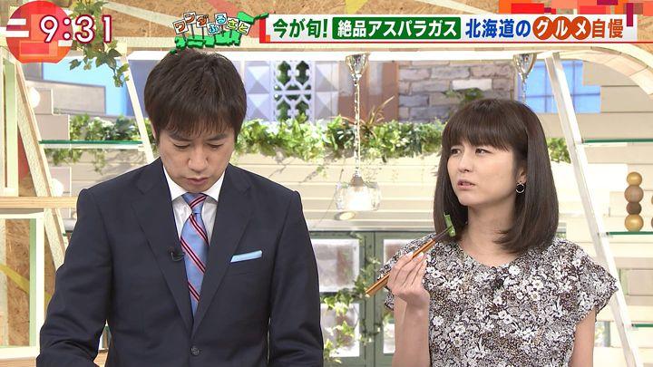 uganatsumi20170609_13.jpg