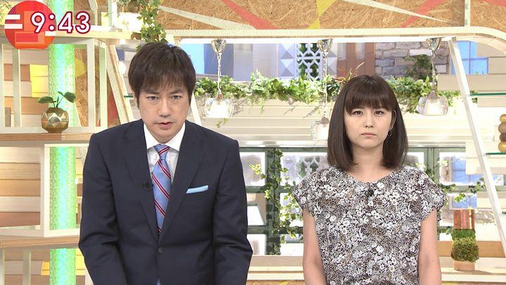 uganatsumi20170609_15.jpg