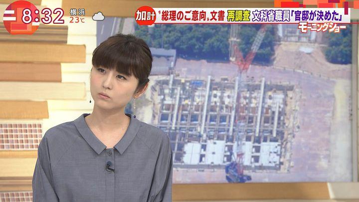 uganatsumi20170612_08.jpg