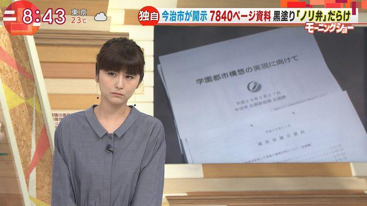 uganatsumi20170612_09.jpg