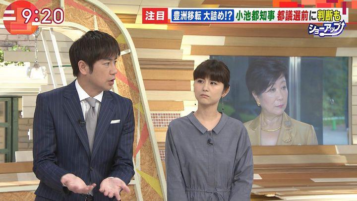 uganatsumi20170612_11.jpg