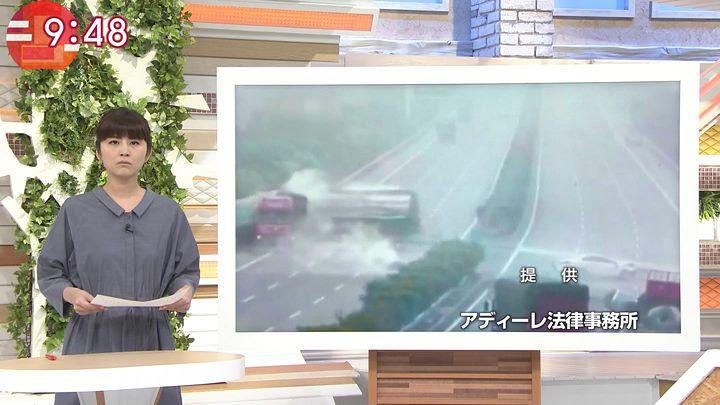 uganatsumi20170612_15.jpg