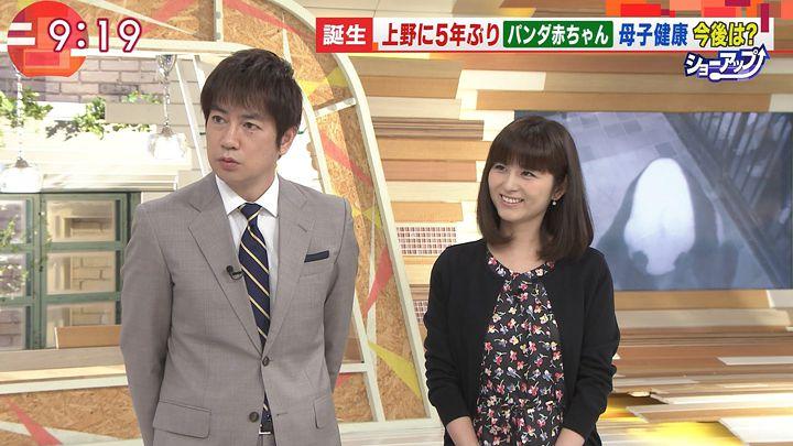 uganatsumi20170613_09.jpg