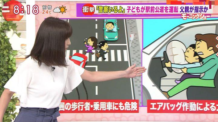uganatsumi20170614_04.jpg